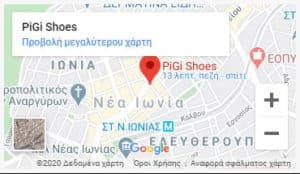 pigishoes_map